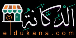 Arqam for e-Commerce - Eldukana