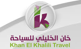 KHAN ELHALIY TRAVEL
